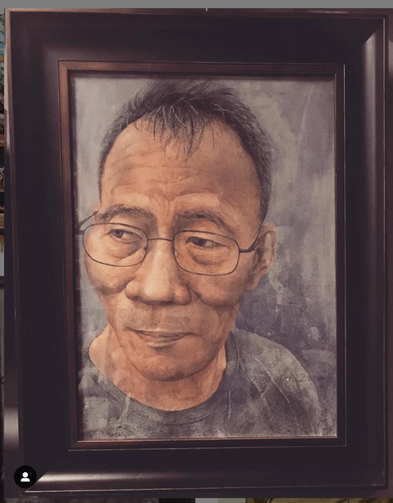 Huang zhan wen